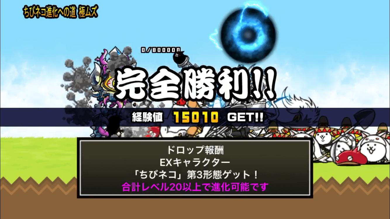 IMG_6669
